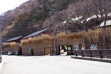 kamioosawa1