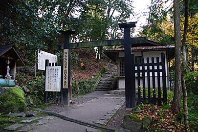 貴船神社から鞍馬寺への入口