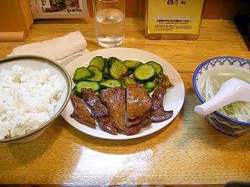 喜助仙台駅前店の牛たん定食