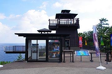 kongouzaki2