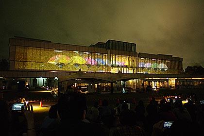 プロジェクションマッピング しいのき迎賓館の画像