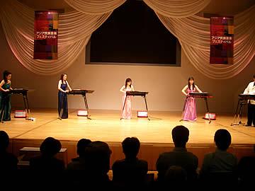 アジア民族音楽フェスティバルの大正琴演奏チーム「ラ・ヴェルタ」