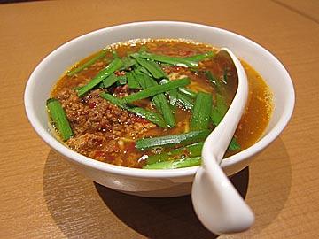 中国台湾料理 味仙の台湾ラーメン