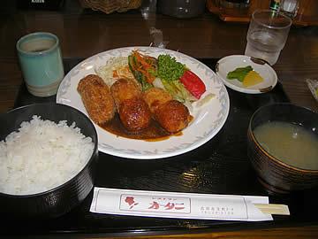 レストラン オータニのカニクリームコロッケ定食