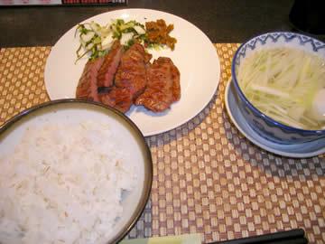 利久西口本店の牛たん定食