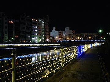 saigawaakari4