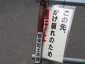 saikaku4