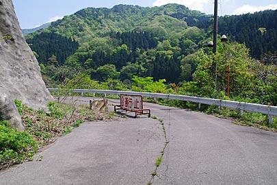 takedagawa1