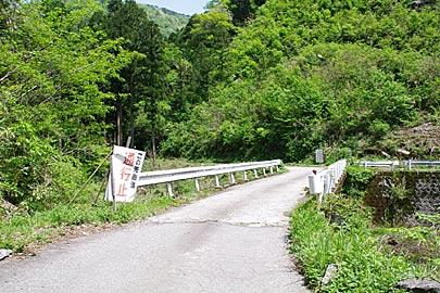 takedagawa3