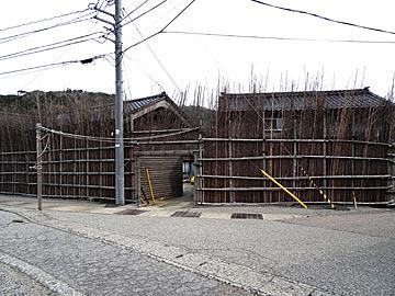 togimagaki1